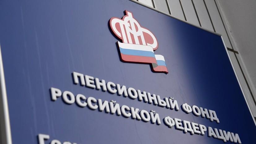 Повышение пенсий в 2019 году затронет почти 31 млн россиян