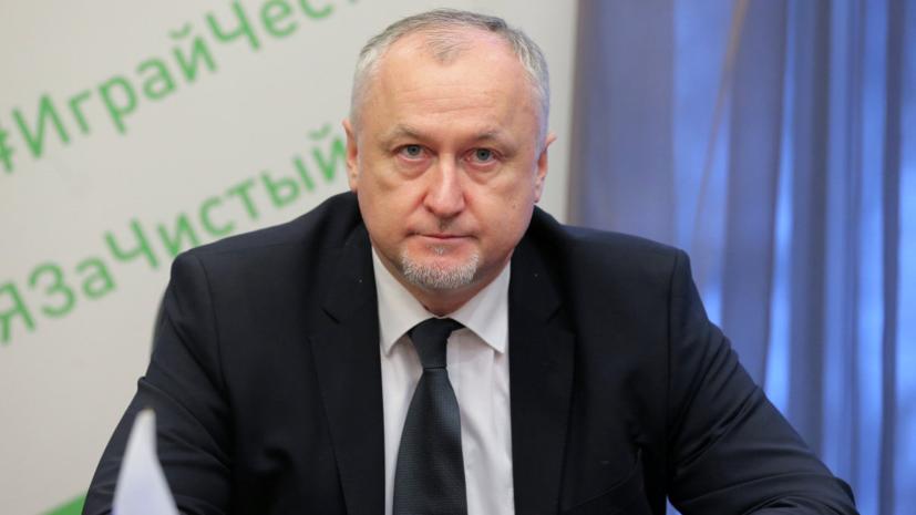 Глава РУСАДА не исключает, что российский спорт может оказаться в изоляции в 2019 году