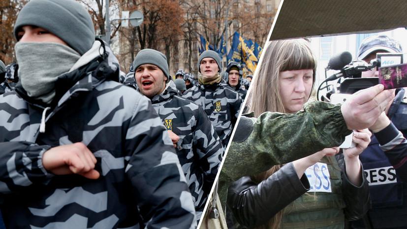 «Угрозы журналистам должны наказываться»: в МИД Австрии осудили притеснение свободы слова на Украине