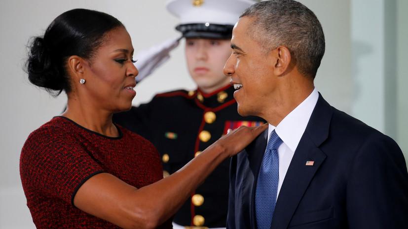 Супруги Обама возглавили «рейтинг восхищения» в США
