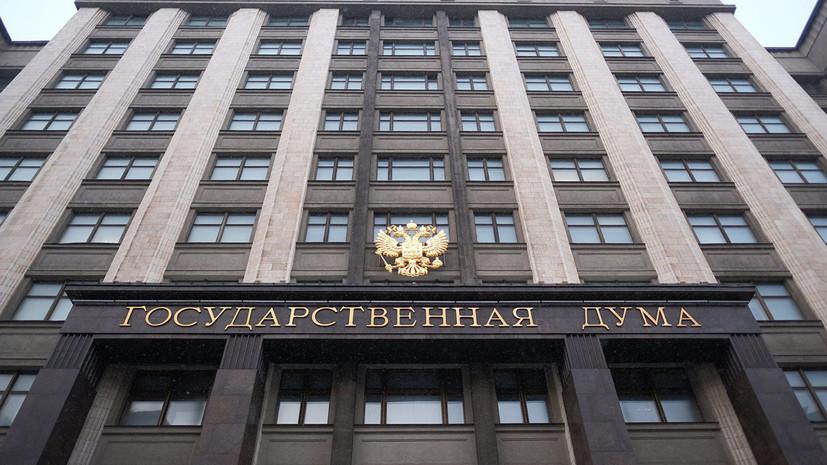 В Госдуме предложили отменить уголовную ответственность за самооборону