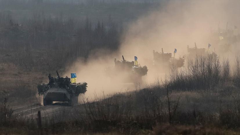 Контактная группа утвердила перемирие в Донбассе