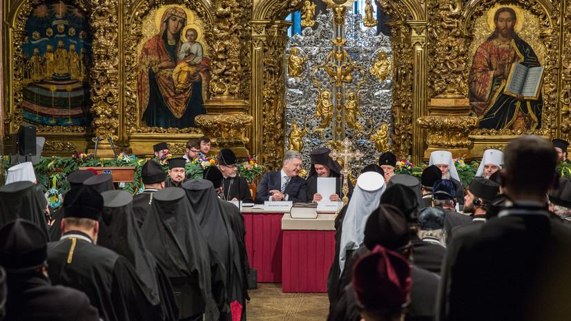 В Болгарской православной церкви назвали беззаконием «объединительный собор»