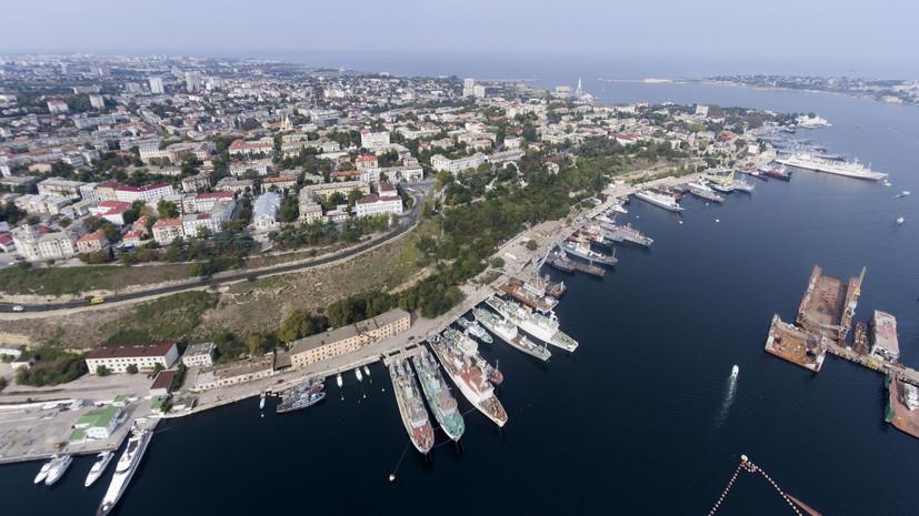 PlaneRadar сообщил, что США провели разведку в районе Крыма