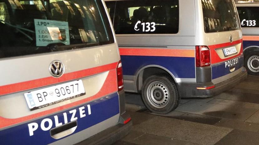 В полиции рассказали подробности нападения на церковь в Вене