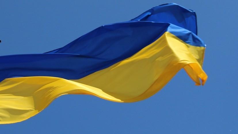 Эксперт оценил попадание украинского политолога в базу «Миротворца»