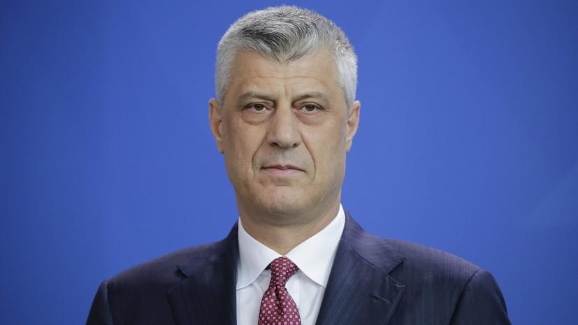 Лидер Косова заявил, что договор с Сербией будет заключён в Белом доме