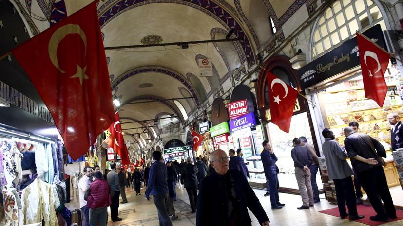 В АТОР сообщили о введении в Турции «налога на безопасность» для туристов