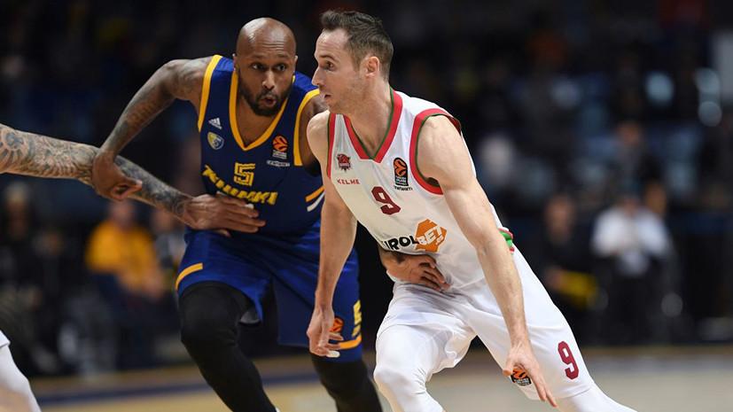 «Химки» проиграли «Басконии» в матче баскетбольной Евролиги