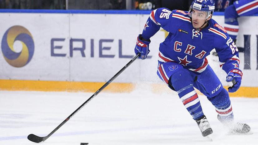 СКА победил «Амур» в матче КХЛ