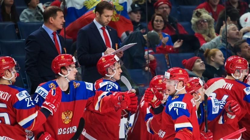 Сборная России обыграла команду Дании в матче МЧМ по хоккею