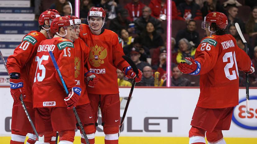 Четыре гола и восемь удалений: как сборная России по хоккею обыграла Данию на старте МЧМ-2019