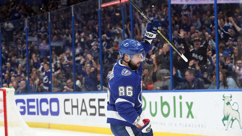 Четыре очка Кучерова помогли «Тампе» обыграть «Филадельфию» в НХЛ