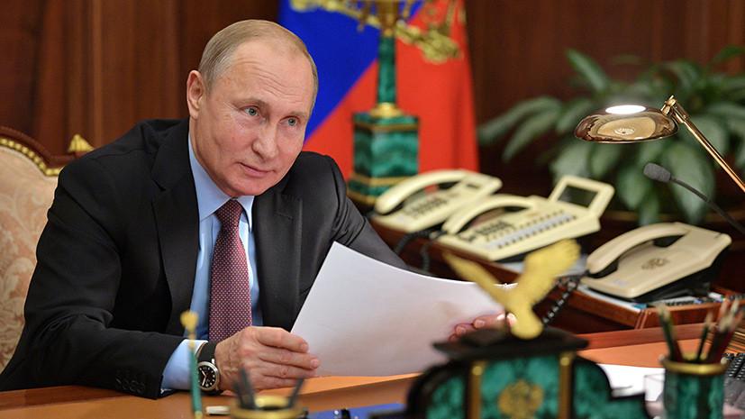 Смягчение 282-й статьи и отмена роуминга в России: Путин подписал ряд важных законов