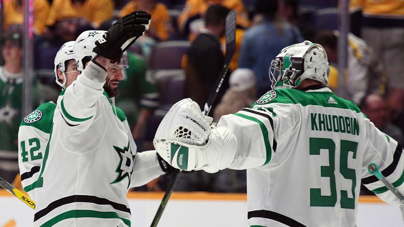 «Даллас» одолел «Нэшвилл» в НХЛ благодаря 49 сейвам Худобина