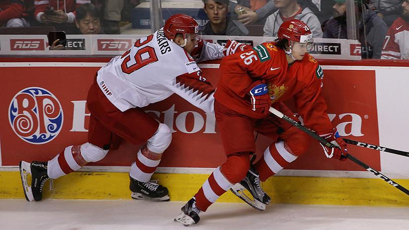 Романов признан лучшим хоккеистом сборной России в матче с Данией на МЧМ-2019