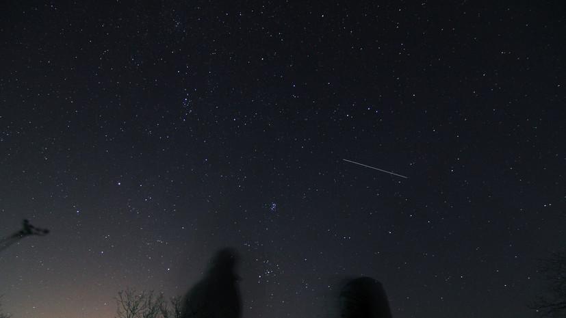 Москвичи смогут наблюдать в январе звездопад и «кровавую» Луну