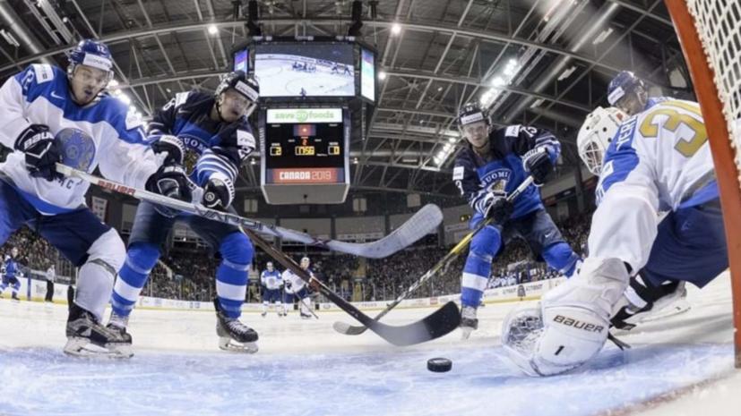 Сборная Финляндии разгромила Казахстан на МЧМ-2019