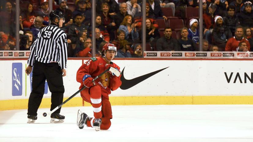 Хоккеист молодёжной сборной России Романов: русских все боятся