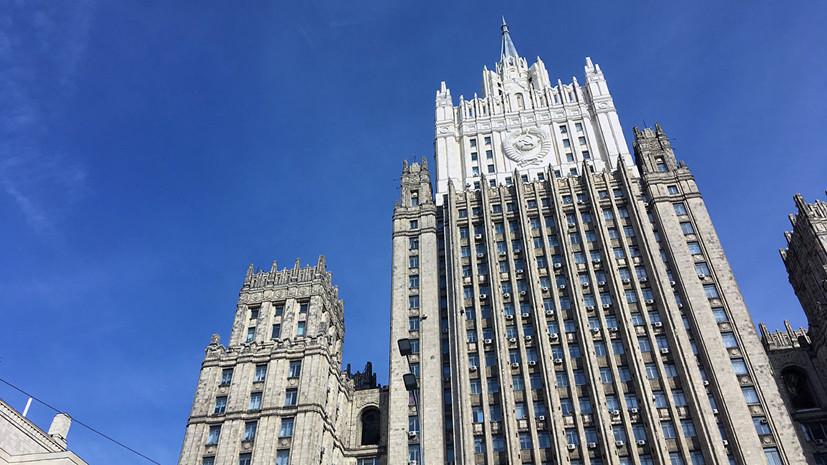 МИД России подтвердил приезд в Москву лидера ХАМАС 15 января