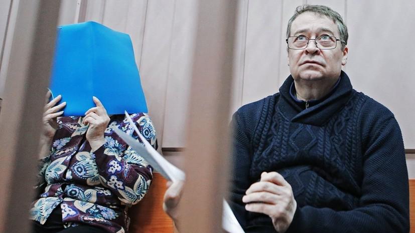 Завершено расследование уголовного дела в отношении экс-главы Марий Эл