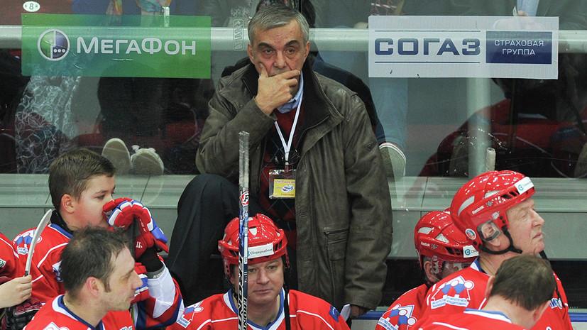 Скончался двукратный олимпийский чемпион по хоккею Зимин