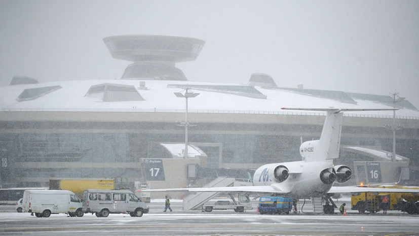 Пассажир пытался сбежать с рейса в аэропорту Внуково