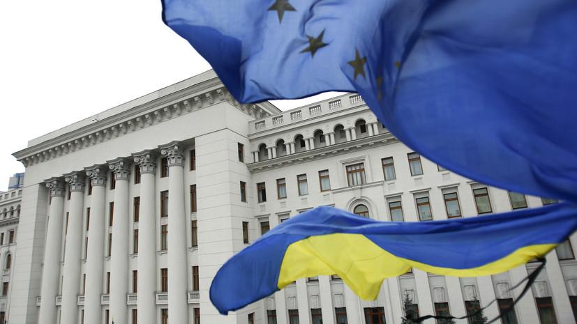 Эксперт объяснил появление на Украине рекламы о европейских ценностях