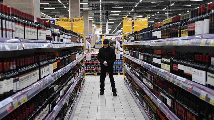 Счётная палата заявила о неэффективном регулировании рынка алкоголя в России