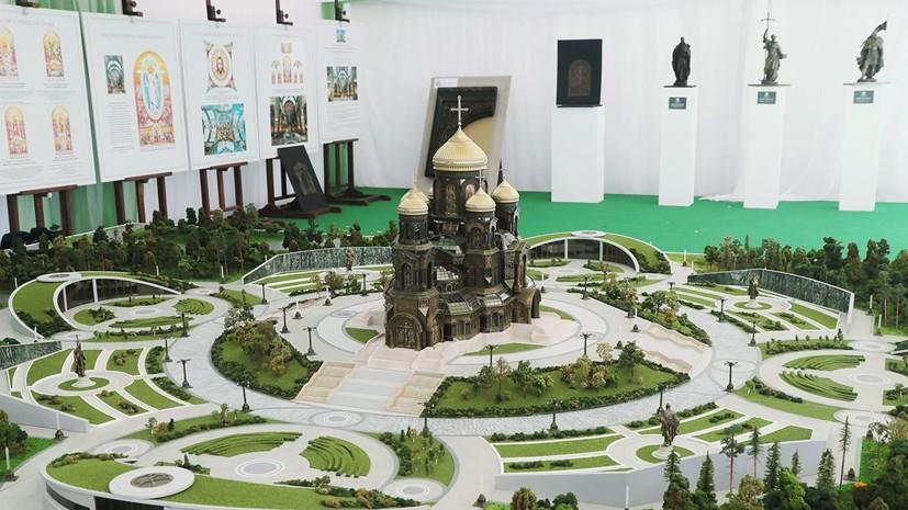 В МО пояснили, какое оружие вермахта используют при постройке главного храма ВС
