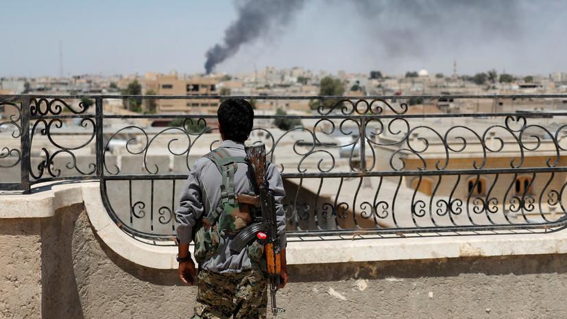 Сирийские курды попросили Дамаск занять районы, которые они покидают