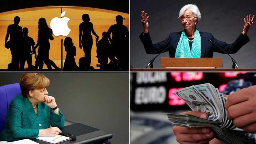 Январские гадания: какие экономические события прогнозируют аналитики в ближайшем будущем