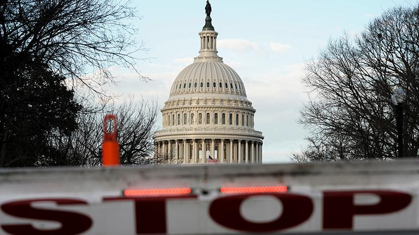 Стена между Трампом и демократами: почему в США затягивается шатдаун