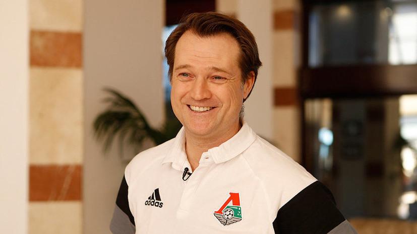 Штоффельсхаус объявил о своём уходе с поста спортивного директора «Локомотива»