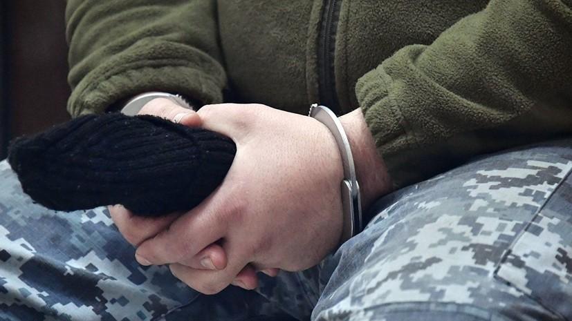 Украинские консулы намерены посетить задержанных в России моряков в январе