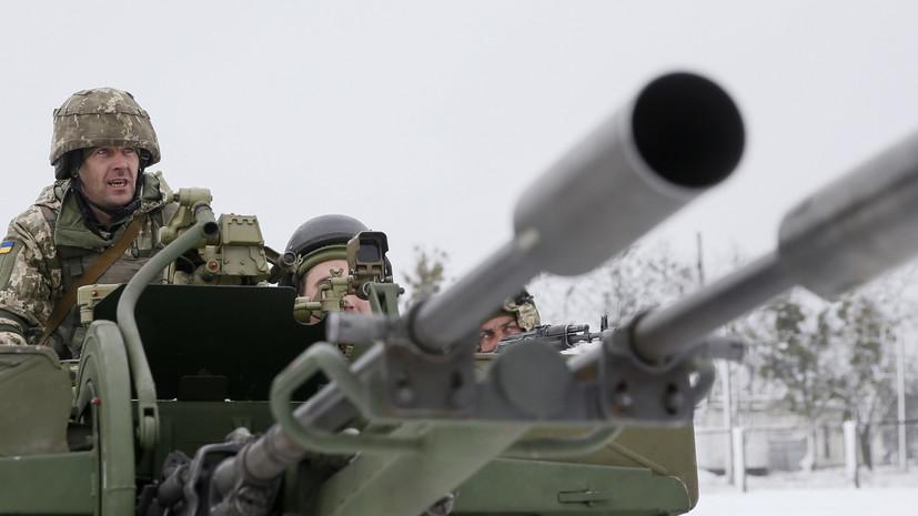 Украинские военные заняли рубеж вблизи Горловки