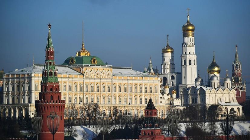 Кремль приветствует возвращение Манбиджа под контроль Дамаска