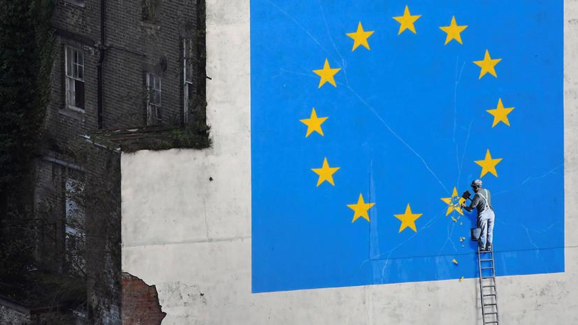 «Объективный рост евроскептицизма»: с какими трудностями Евросоюз столкнётся в 2019 году