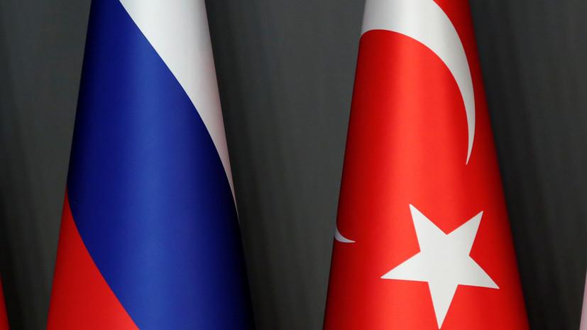 Россия и Турция обсудят планы Анкары по операции в Сирии