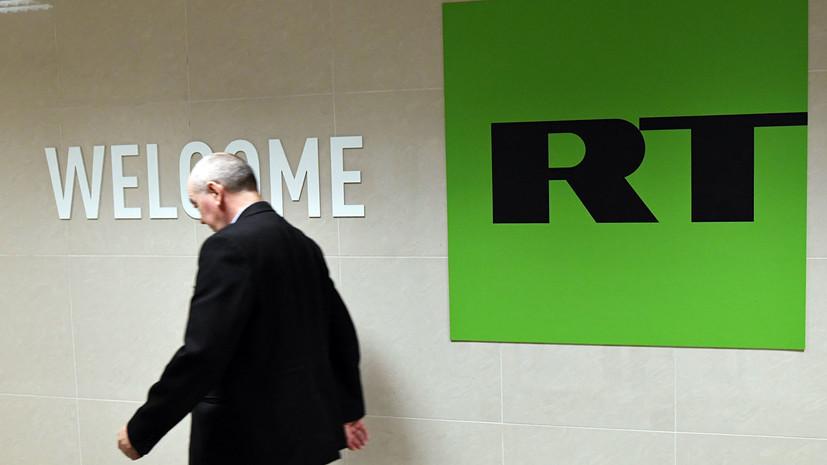 Посол России заявил об ответных мерах в случае закрытия RT в Британии