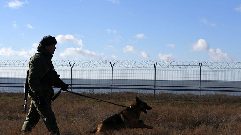 В Госдуме прокомментировали постройку заграждения на границе с Украиной