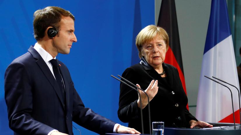 Меркель и Макрон приветствуют договорённости о перемирии в Донбассе