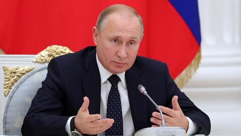 Путин и Совбез России позитивно оценили ход урегулирования в Сирии