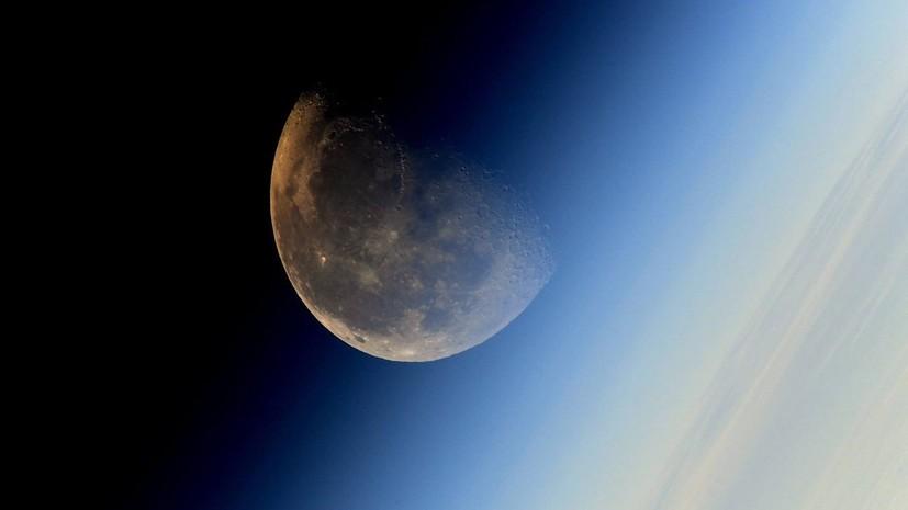 Эксперт прокомментировал звездопад и «кровавую» Луну, которые будут видны в небе над Москвой