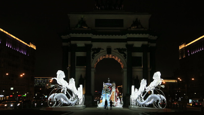 За новогодними гуляньями в центре Москвы можно будет наблюдать онлайн