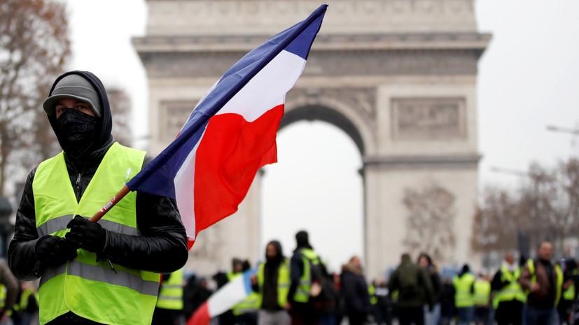 Россиян предупредили о протестных акциях в Европе перед Новым годом
