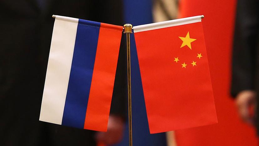 Россия и Китай обсудили участие КНР в ПМЭФ-2019