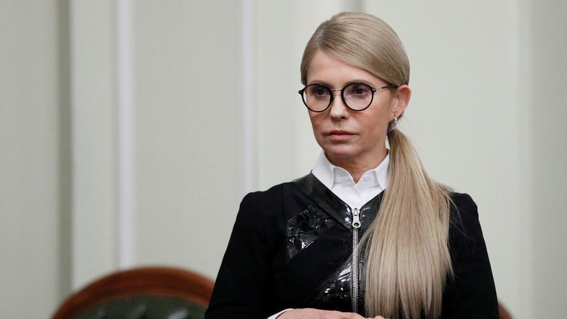 Опрос: Тимошенко и Зеленский снова лидируют в президентском рейтинге