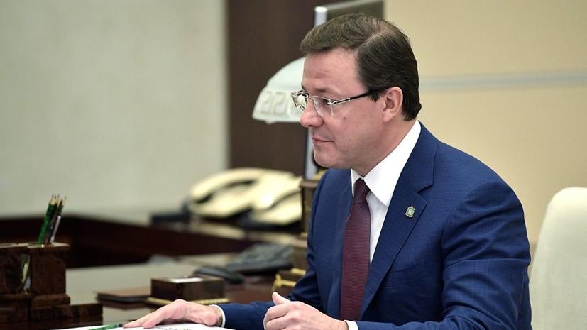 Самарский губернатор отреагировал на слова министра о детских пособиях