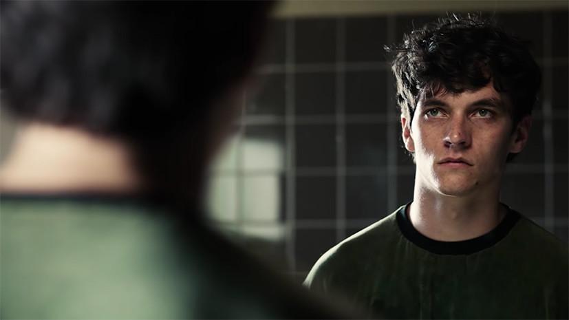 «Вы сделали этот выбор»: вышел интерактивный фильм по «Чёрному зеркалу»
